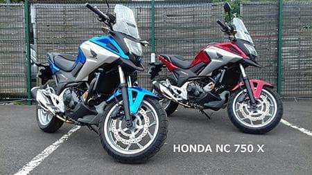 VMC Vente Moto Center